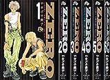 ZERO 文庫版 コミック 全6巻完結セット (小学館文庫)