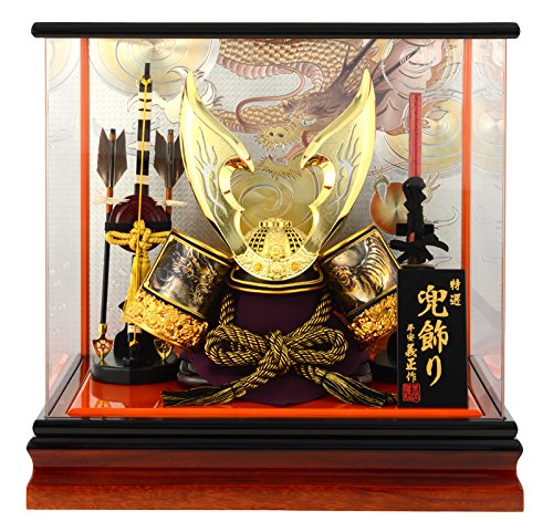 五月人形 兜 ケース 飾り 平安義正 王朝 11号 波に龍 焦茶 h285-sb-oucho11