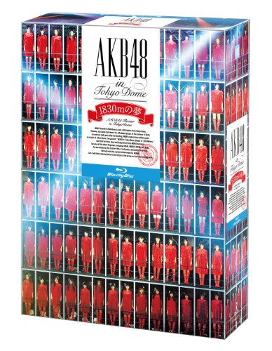AKB48 in TOKYO DOME~1830mの夢~スペシャルBOX [Blu-ray]