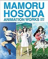 細田守監督 トリロジー Blu-ray BOX 2006-2012 (6枚組 期間限定生産版)