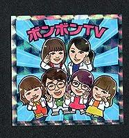 U-FES.マンチョコ ボンボンTV No.13