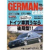 GERMAN CARS (ジャーマン カーズ) 2006年 05月号 [雑誌]