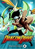 Dragon Drive 9: Fierce Battle [DVD] [Import]