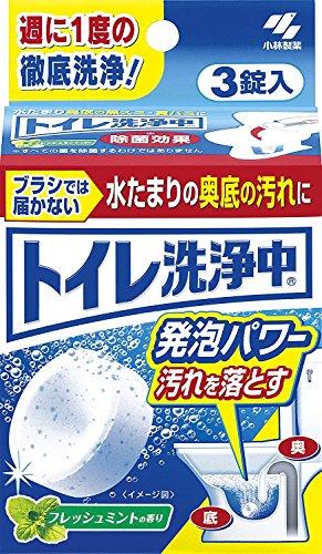 2개세트-코바야지 화장실 세정제 플래시 민트 의 향기 3정