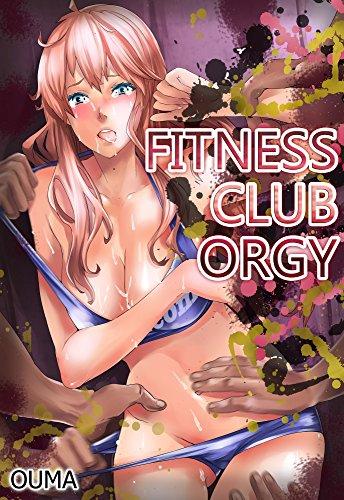 Fitness Club Orgy (Hentai Manga)1 (English Edition...