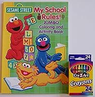 Sesame Street私の学校規則ジャンボカラーリングandアクティビティブックwith aボックスof 24クレヨン