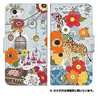 スマホケース 手帳型 [iPhone7] ケース 0111-A. キリンと小鳥 アイフォン 7 ケース おしゃれ 人気 アイフォン セブン スマホゴ