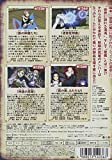 FAIRY TAIL 34 [DVD]