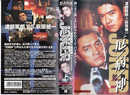 プリンセスチュチュ 4(quatra) [VHS] 加藤奈々絵 櫻井孝宏 矢薙直樹 水樹奈々 キングレコード