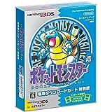 ポケットモンスター 青 専用ダウンロードカード特別版 (『ポケットモンスター X・Y・オメガルビー・アルファサファイア』で利用できる幻のポケモン「ミュウ」の特典コード付) - 3DS