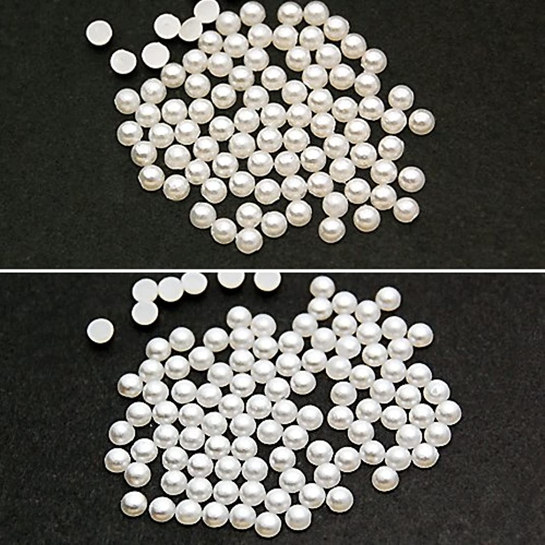 ロデオ嘆く競うパールストーン 丸半2mm 800粒 ホワイト