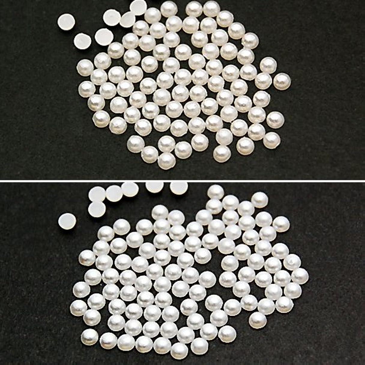 うんエジプト見えないパールストーン 丸半2mm 800粒 ホワイト