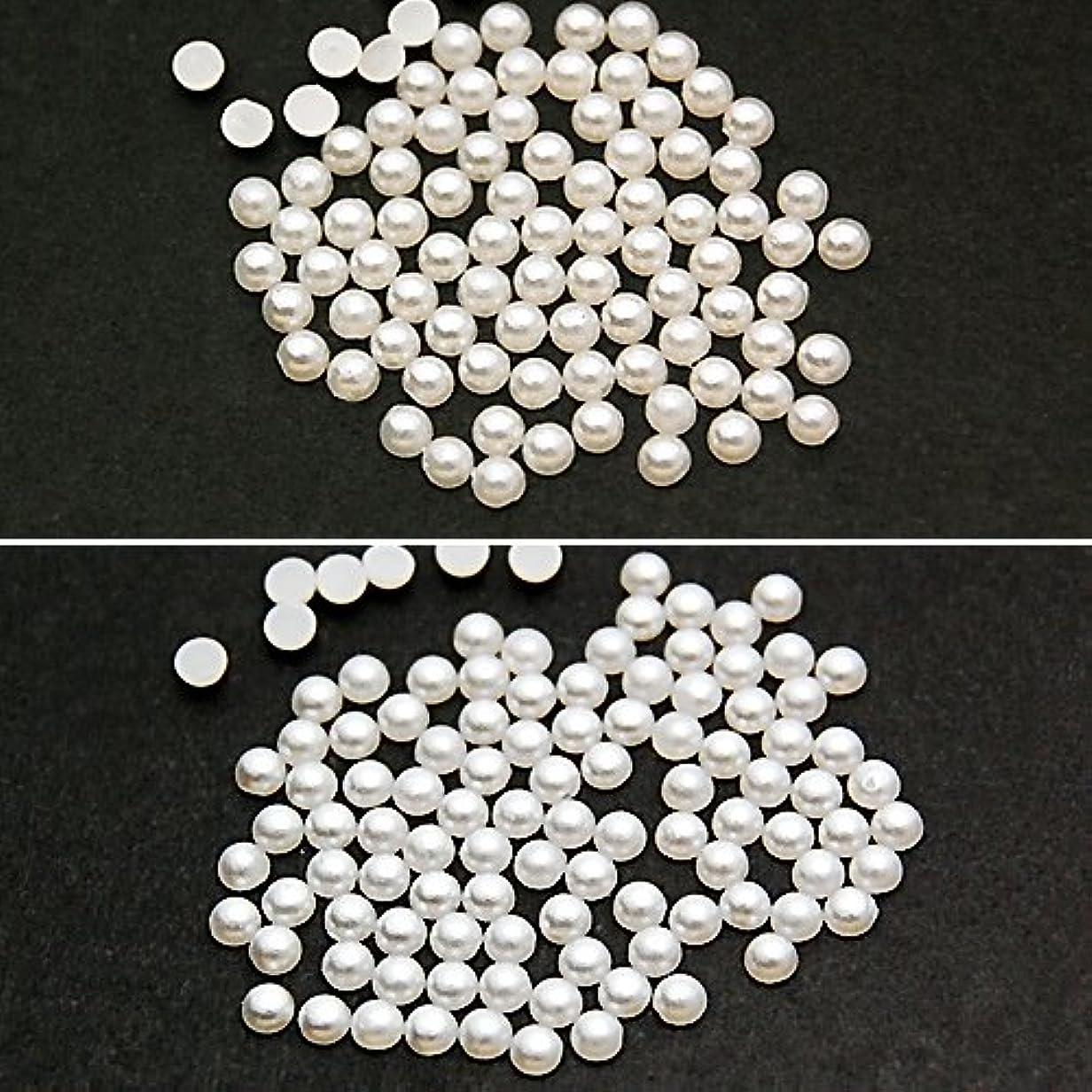 独創的広い変形パールストーン 丸半2mm 800粒 ホワイト