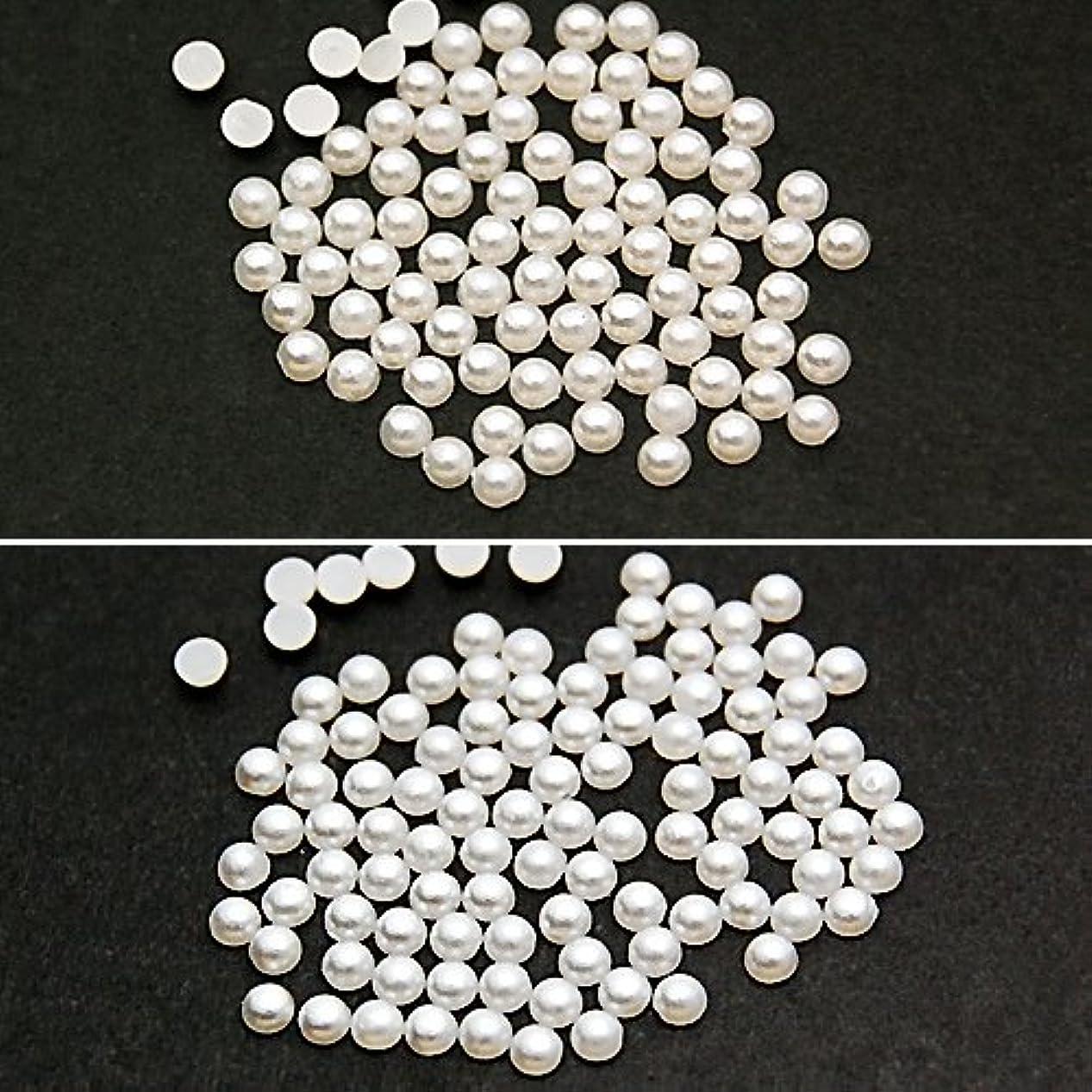 我慢する移行する泥パールストーン 丸半2mm 800粒 ホワイト