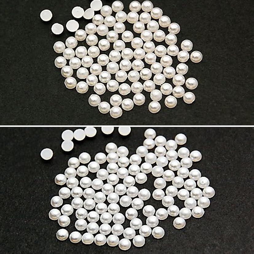 折り目リマーク本パールストーン 丸半2mm 800粒 ホワイト