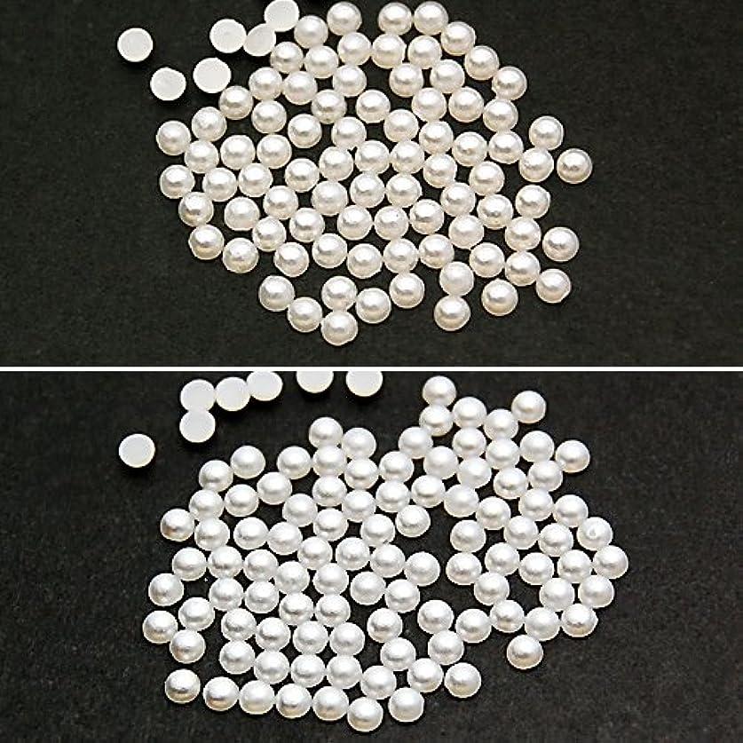 会員靴下生まれパールストーン 丸半2mm 800粒 ホワイト