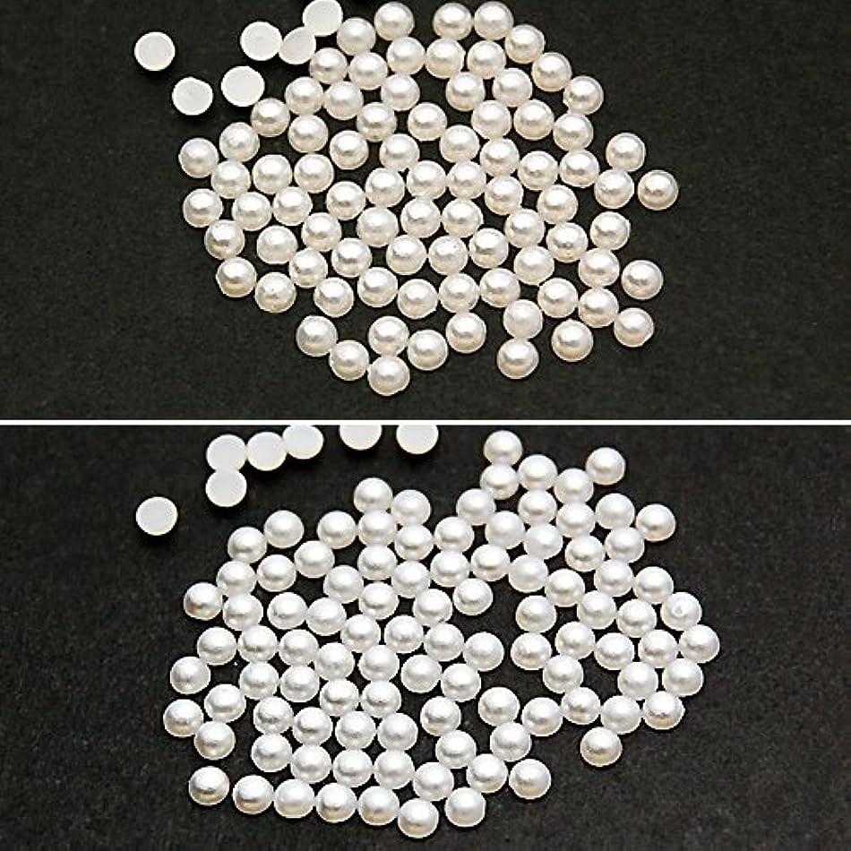 観光句幸運パールストーン 丸半2mm 800粒 ホワイト