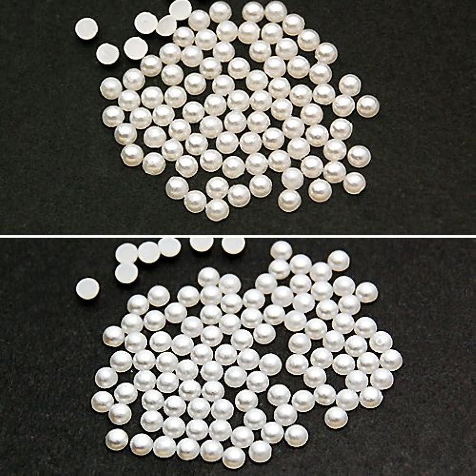 健康的染色重要な役割を果たす、中心的な手段となるパールストーン 丸半2mm 800粒 ホワイト