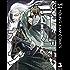 ゴールデンカムイ 3 (ヤングジャンプコミックスDIGITAL)
