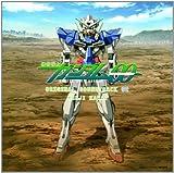 機動戦士ガンダムOO ORIGINAL SOUND TRACK 2 画像