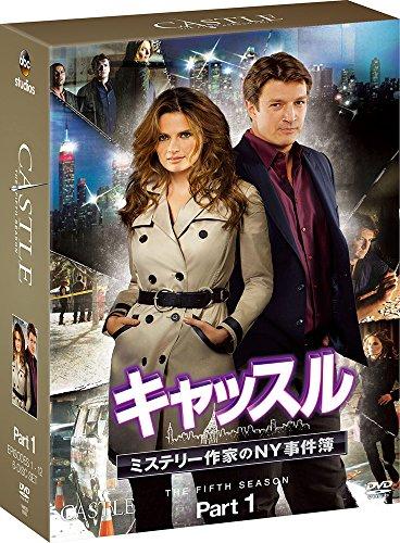 キャッスル/ミステリー作家のNY事件簿 シーズン5 コレクターズ BOX Part1 [DVD]の詳細を見る