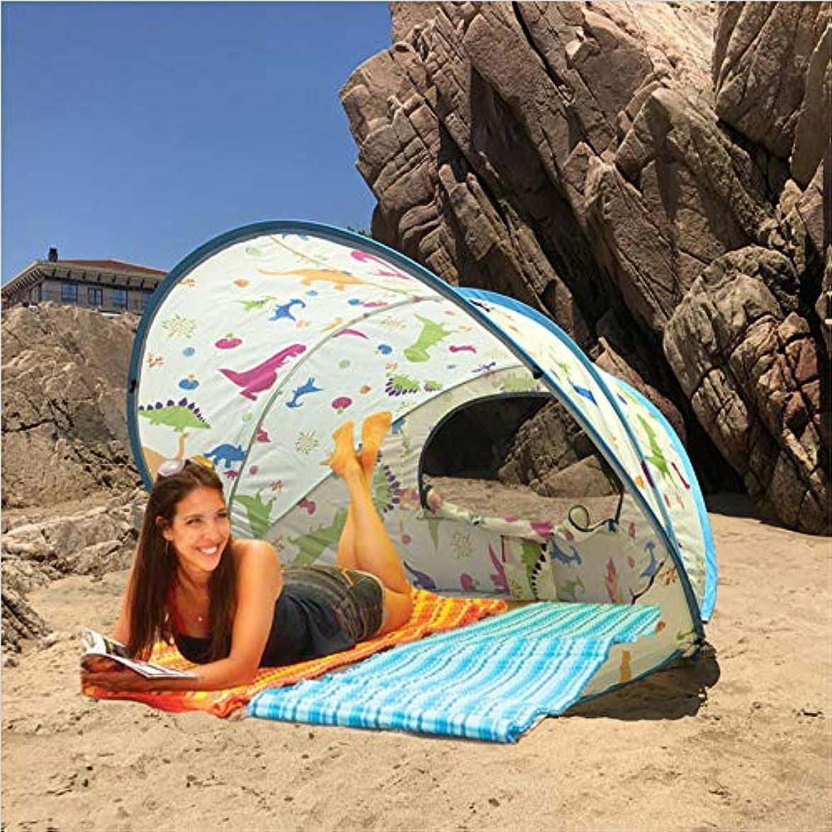 巧みな性格親密なビーチテント紫外線保護3-4人フルオート屋外スピードオープン折りたたみ釣りテント130×130×105センチメートルc