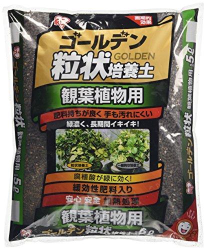 ゴールデン粒状培養土 観葉植物用 GRB...