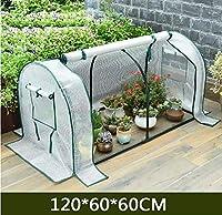 ビニールハウス・温室 温室ガーデンPE温室とメタルフレーム - ホワイト(サイズ:120 * 60 * 60センチメートル)