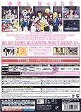 サクラ大戦 4 ~恋せよ乙女~ 初回限定版 画像
