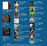 G線上のアリア~J.S.バッハ作品集III~ 画像