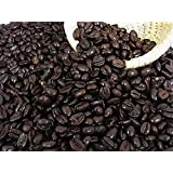 深煎りアイスコーヒー?コロンビア(400g)(豆のまま))