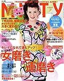 MISTY (ミスティ) 2009年 07月号 [雑誌]