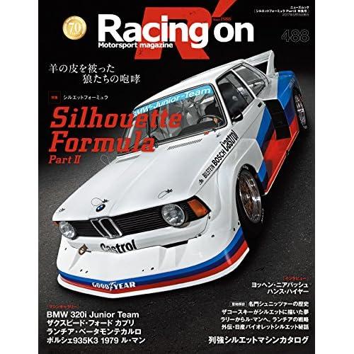 レーシングオン vol.488 (シルエットフォーミュラ part2)