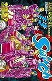 Switch VOL.13 (少年チャンピオン・コミックス)