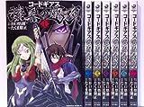 コードギアス 漆黒の蓮夜 コミック 全7巻完結セット (カドカワコミックス・エース)