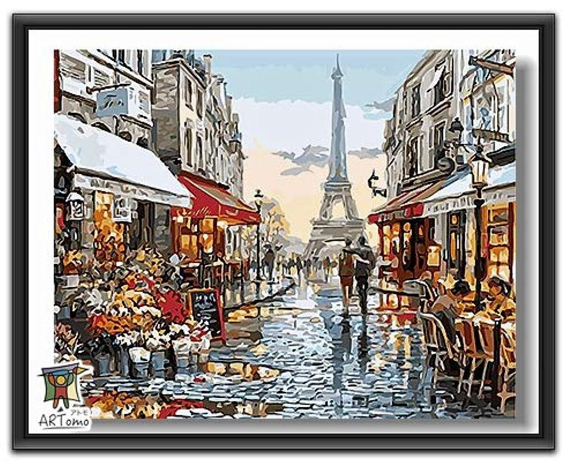 動詞アシストソースARTomo【アトモ】パズル油絵『フレーム付き』数字 油絵 DIY 塗り絵 本格的な油絵が誰でも簡単に楽しく描ける 40x50cm【パリの午後】