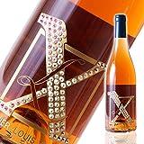 LOUIS VUITTON ザビエ ルイ ヴィトンが手掛ける本格ワイン XLV Rose PREMIUM ロゼワイン [並行輸入品]