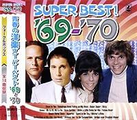 青春の洋楽スーパーベスト'69-'70