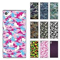 ARCデザイン Xperia Z5 SO-01H、SOV32、501SO機種専用スマホケース 30120 カバー ハードケース iPhone Xperia AQUOS Galaxy ARROWS七宝文様 紋様 紫色 パープル