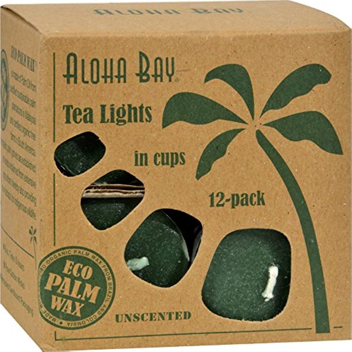 教室デザート種をまくアロハベイ625640アロハベイティーライト - グリーン - 12.7オンス