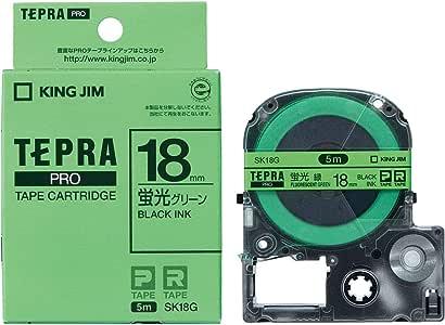 キングジム テープカートリッジ テプラPRO SK18G 18mm 蛍光グリーン