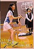 娘の匂い2 まみ1×才(仮名) [DVD]