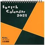 マルマン 100周年 記念 限定 2021年 カレンダー 卓上 図案スケッチ 100SD1