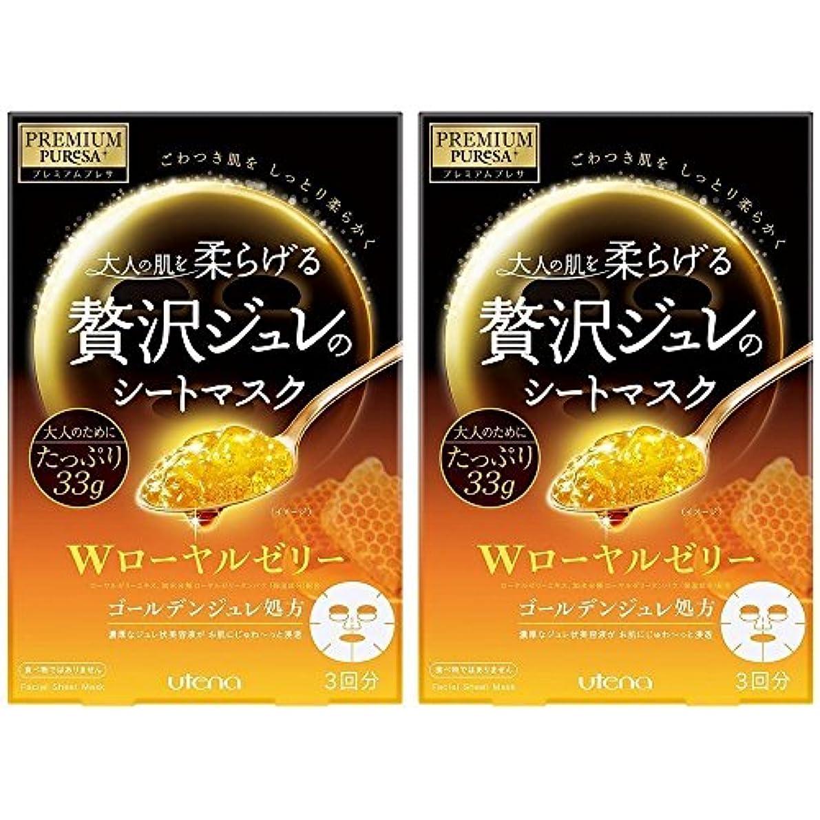 【セット品】PREMIUM PUReSA(プレミアムプレサ) ゴールデンジュレマスク ローヤルゼリー 33g×3枚入 (2個)