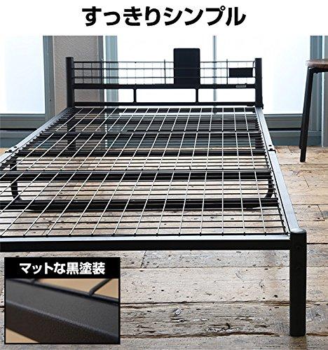 山善(YAMAZEN) パイプベッド 宮付き シングル ブラック EMP-95195(BK)