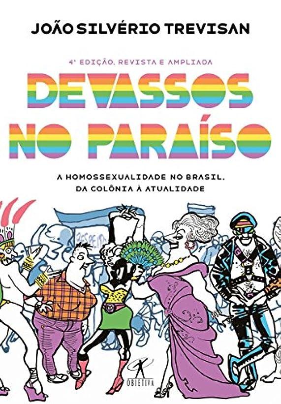 ディプロマ統合するアームストロングDevassos no Paraíso (4ª edição, revista e ampliada) - A homossexualidade no Brasil, da colônia à atualidade