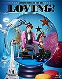 MAMORU MIYANO LIVE TOUR 2017 ~LOVING!~ [Blu-ray]/