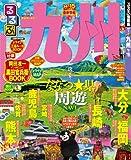 るるぶ九州'14~'15 (国内シリーズ) 画像