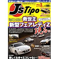 J's Tipo (ジェイズティーポ) 2009年 03月号 [雑誌]