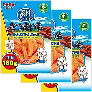 ペティオ (Petio) 犬用おやつ 素材そのまま スティックタイプ さつまいも 160g×3個 (まとめ買い)